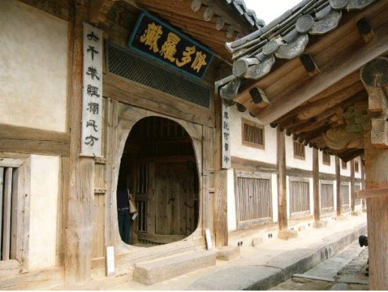 海印寺大蔵経板殿の画像 p1_24