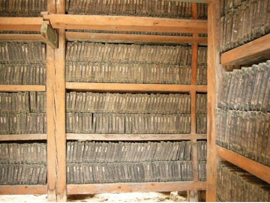 海印寺大蔵経板殿の画像 p1_35
