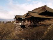 Kiyomizudera Temple and the city overlook