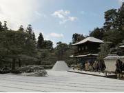 Ginkakuji Temple sand garden