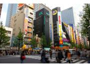The bustling streets of Akihabara