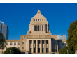The National Diet Building in Tokyo.