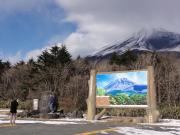 Mt fuji tour