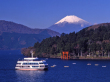 lake_ashi