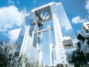 The futuristic Aerial Garden of Osaka