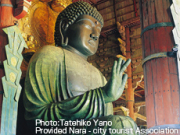 The bronze Giant Buddha at Todaiji Temple