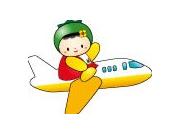 single_air
