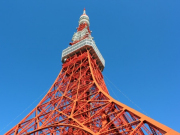 Tokyo Tower on a clear day