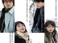 冬のソナタロケ地 1日観光ツアー<専用車&専任ガイド>