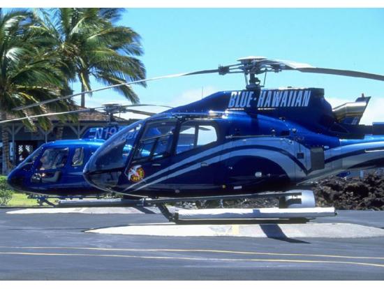 Luxury Volcano Helicopter Tour From Waikoloa Hawaii Big Island Tours Amp