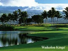 ハワイ島 ワイコロアリゾート・ゴルフ 送迎付きツアー!
