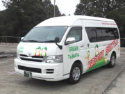 Narita Airport shuttle service van