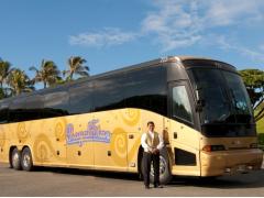 ホノルル空港ホテル(ワイキキ地区)間 大型バス貸し切り送迎サービス