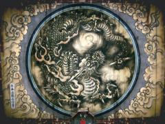 妙心寺の雲龍図