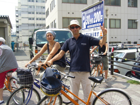 English language bike tour of Kyoto