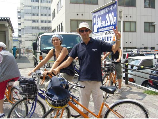 京都自転車ガイドツアー 京の ...