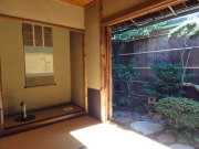 A Japanese tea room and garden
