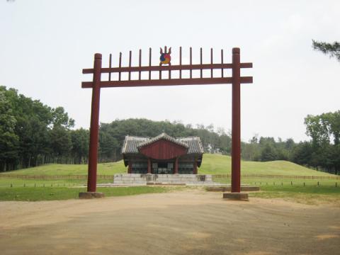 【安東】韓国の王陵の中でも最も完全な状態