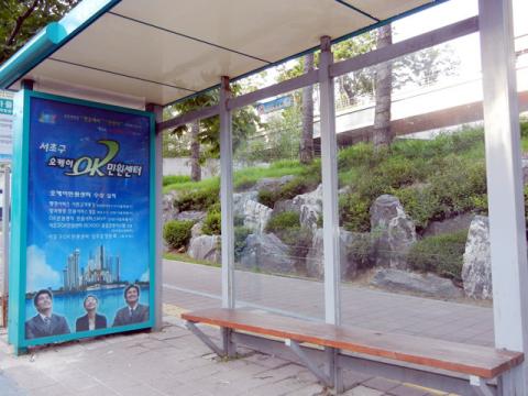 【オレのこと好きでしょ】通学に使った文化芸術大学のバス停