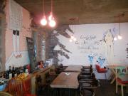 【最高の愛】ク・エジョンの友人ジェニーが経営しているカフェ