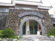 【安東】河回洞仮面博物館2