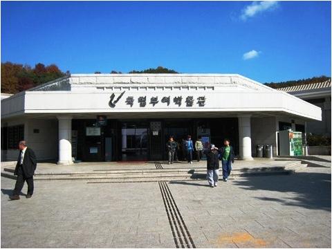 国立夫餘(ブヨ)博物館