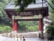 救仁寺の入り口