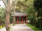 済州島発祥の地