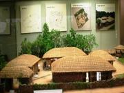 民俗自然博物館
