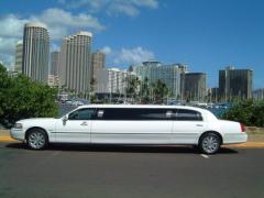 ハワイ ホノルル空港ホテル間 リムジン貸切送迎サービス