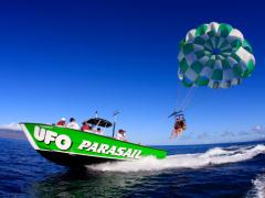 Ufo parasail coupons
