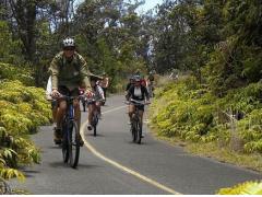 Bike Hawaii Volcano Bike Volcanoes National Park