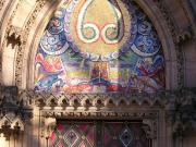 ヴィシェフラド内聖ペトロ・パウロ教会扉