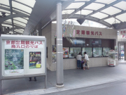 The Keihan ticket exchange area