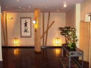 Yoshiya_exterior
