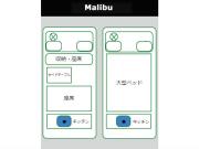 malibu_layout