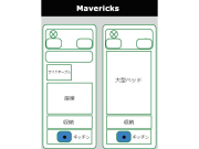 mavericks_layout