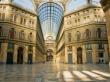 ウンベルト1世ギャラリー