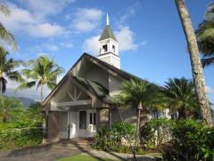 ハワイ 1日完結挙式(ウェディング) 海と緑に囲まれたガーデン付きチャペル  バリューパッケージ(挙式・撮影・衣装・メイク)