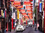 Chinatown (381, 361, 361L, 341, 397, 387)