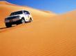 美しい砂丘へご案内!