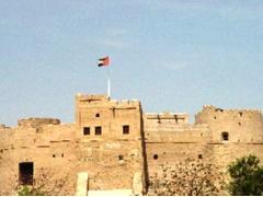 Fujairah Fort