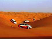 砂漠をドライブ