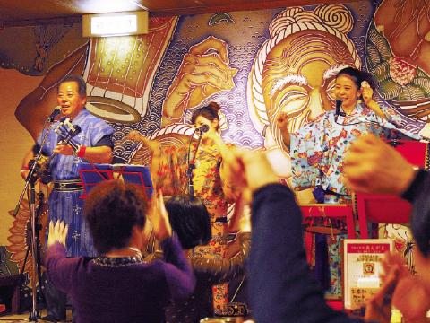 Okinawan music at Angama