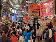 那覇の市場,平和通り