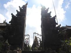 ブサキ寺院 + キンタマーニ高原 + タナロット寺院 + ウブド よくばりツアー<1日/昼食付>byJTB