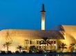 Bait Al-Qur'an Museum