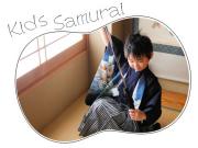 img_plan_samurai