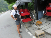 Rickshaw waiting for riders in Kyoto