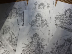 Shabutsu Buddha images for tracing